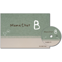 Mama Chat Cover